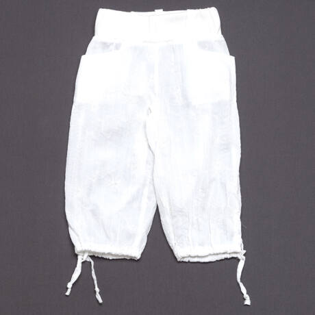 Basic nadrág (104-110)