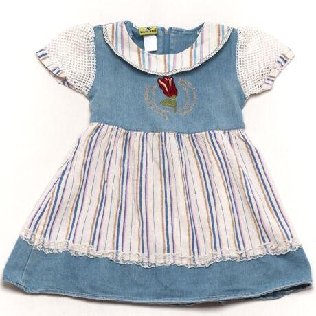 Macland ruha (86)