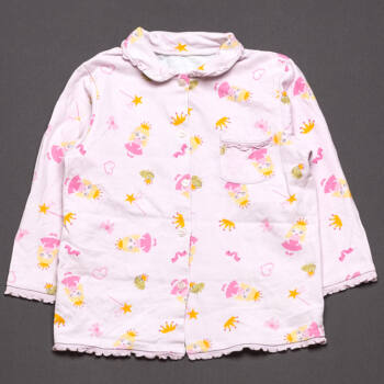 Basic pizsama felső (116-122)