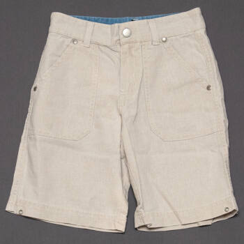 Debenhams rövidnadrág (128)