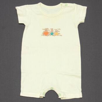 Mothercare napozó (62-68)