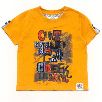 Ladybird póló (92-98)