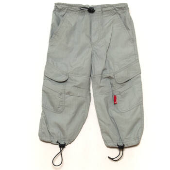 Outfit melegítőnadrág (86)